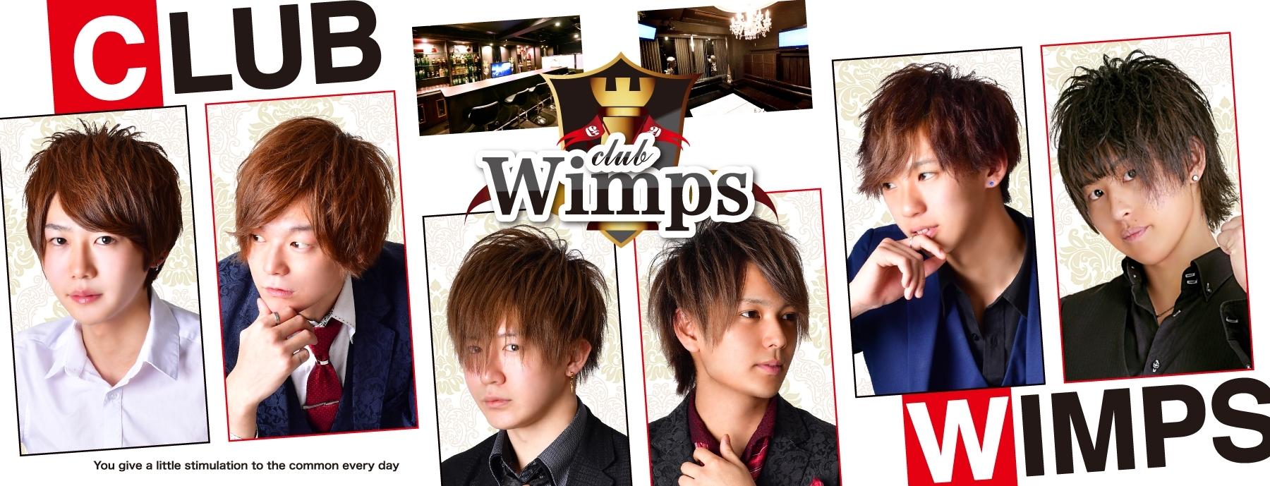 club Wimps~ウィンプス~