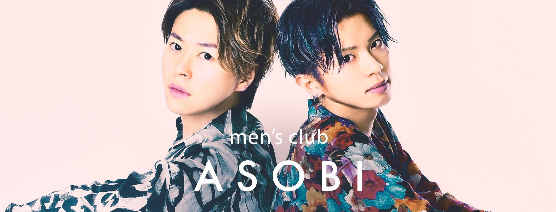 men's club ASOBI~アソビ~