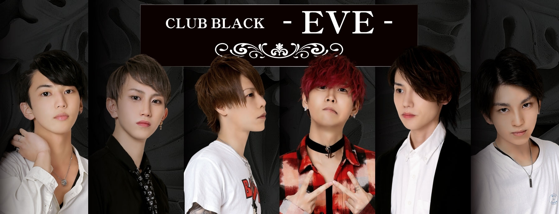 club black -EVE-