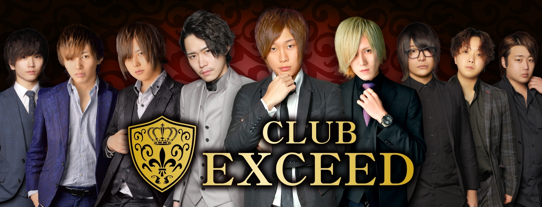 CLUB EXCEED~エクシード~