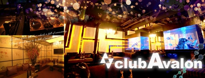 club Avalon